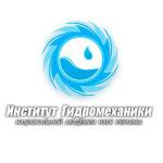 Institute of Hydromechanics
